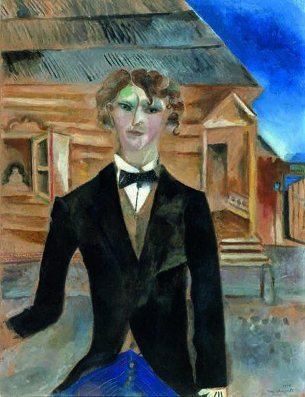 Autoportrait - Marc Chagall